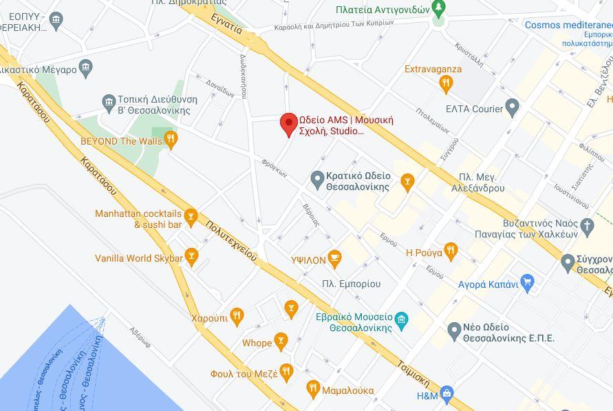 Ωδείο AMS Θεσσαλονίκη στο χάρτη