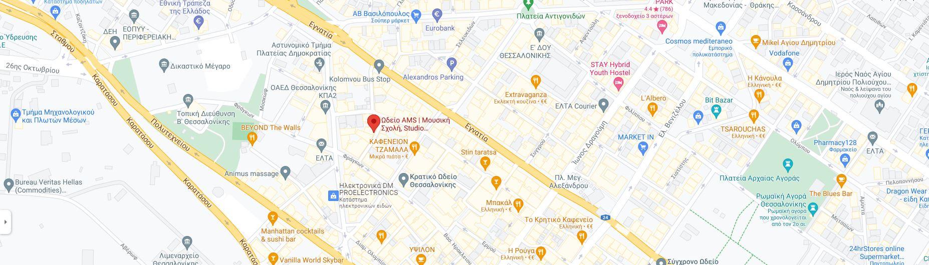 Ωδείο AMS Θεσσαλονίκη - Google maps